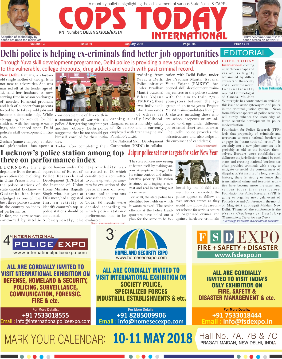 Cops Today News Paper of January 2018