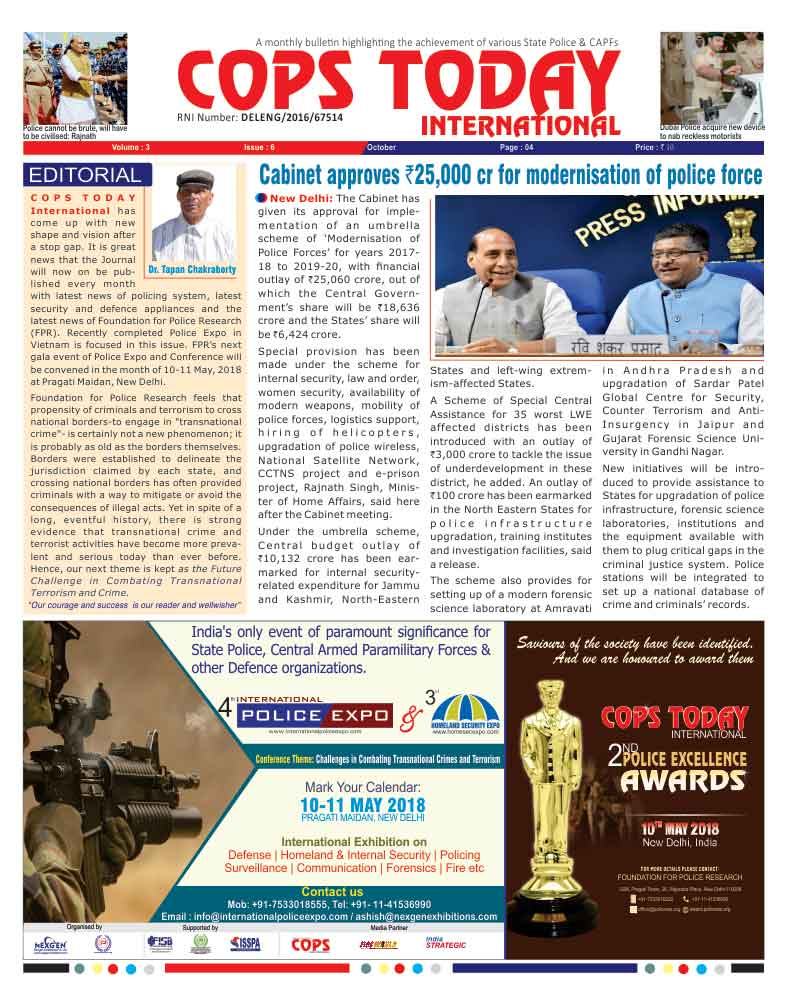 Cops Today News Paper of October 2017