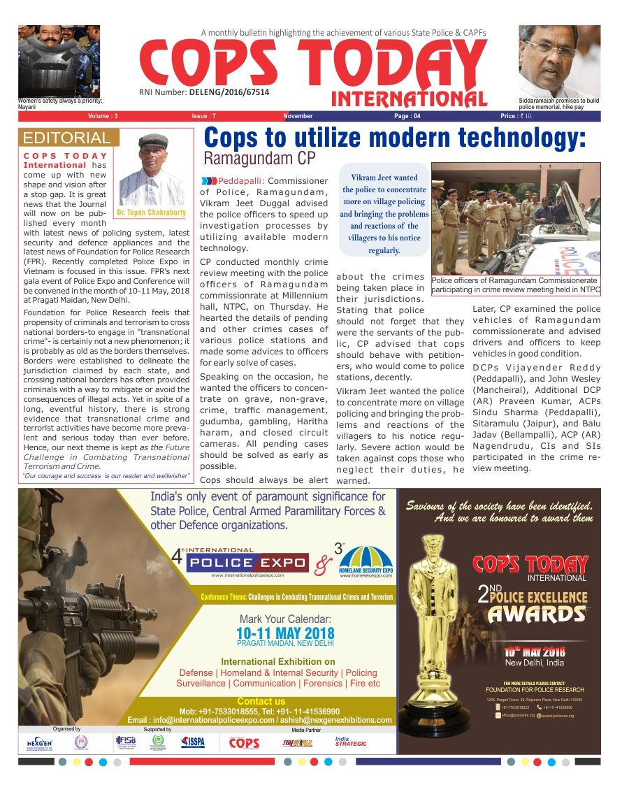 Cops Today News Paper of November 2017